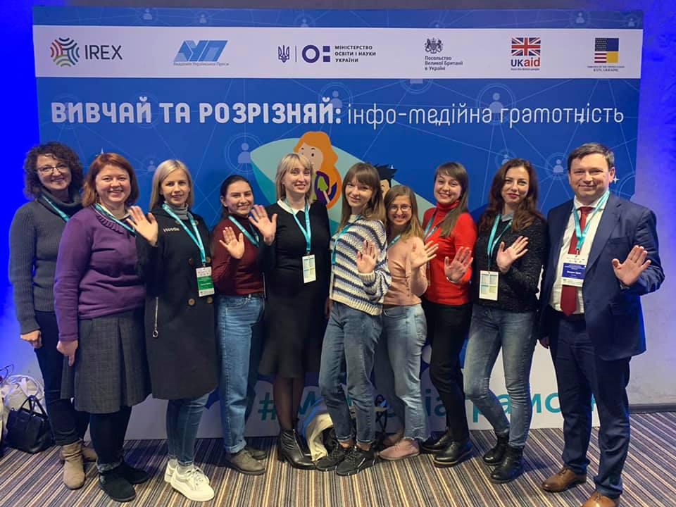 Тернопільських викладачів обрали організаторами проекту Ради міжнародних наукових досліджень та обмінів IREX (фото)