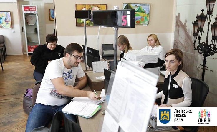 У ЦНАПах Львова запровадили нові послуги
