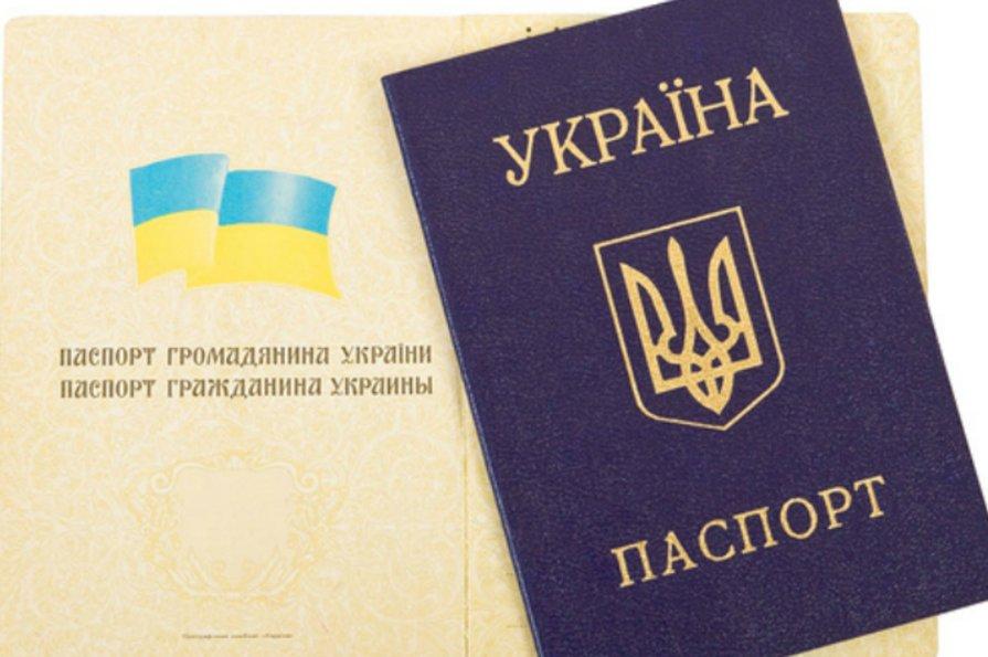 Украинцам перестанут ставить в паспорте штамп о браке