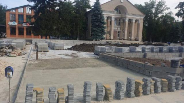 В Каховке реконструкция центральной площади движется семимильными шагами
