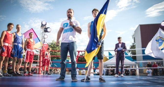 В Лисичанске прошел боксерский турнир памяти отца и сына Назаренко и концерт группы «Армия» - Новости