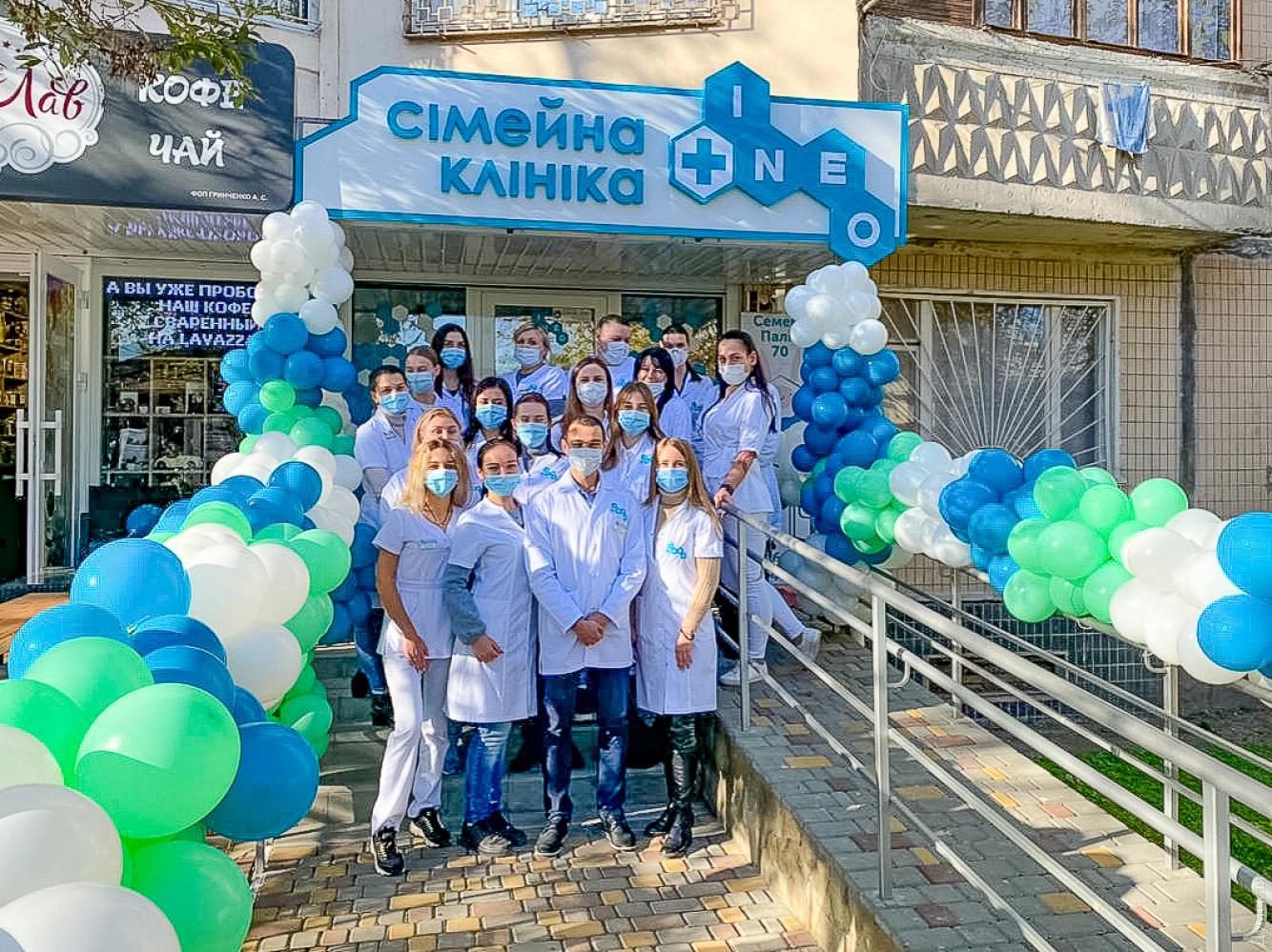 ВОдессе открылась третья клиника семейной медицины Ineo (новости компаний)