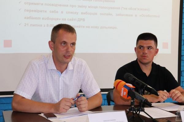 Яку допомогу надають мешканцям Рівненщини під час виборчої кампанії - related