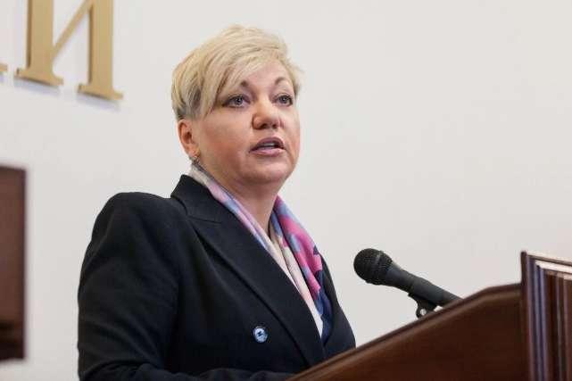 Занепокоєна нападами на Гонтареву конгресменка запросила її до США