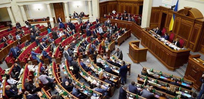 Демарш в Раде: две фракции покинули заседание