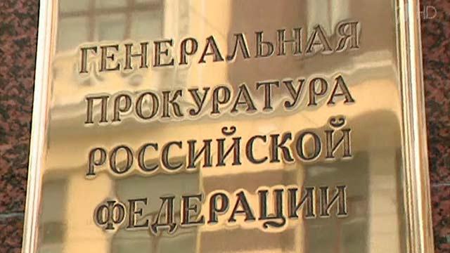 Генпрокуратура РФ снова потребовала от Германии медицинские данные Навального