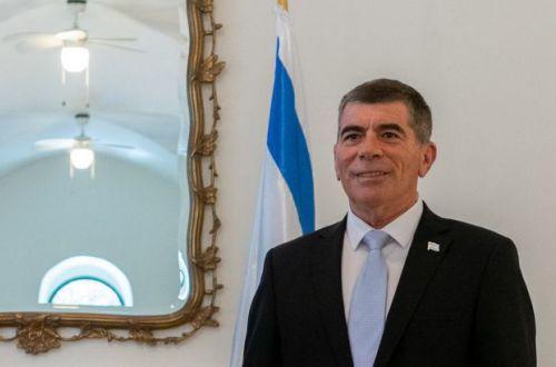 Историческое решение: Косово признало Иерусалим столицей Израиля