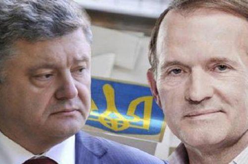 """Медведчук обошел Порошенко в альтернативном опросе """"Соцмониторинга"""""""