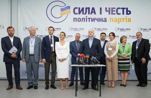 Партия Смешко надеется создать коалицию со «Слугой народа» — Гордон - Горячие новости