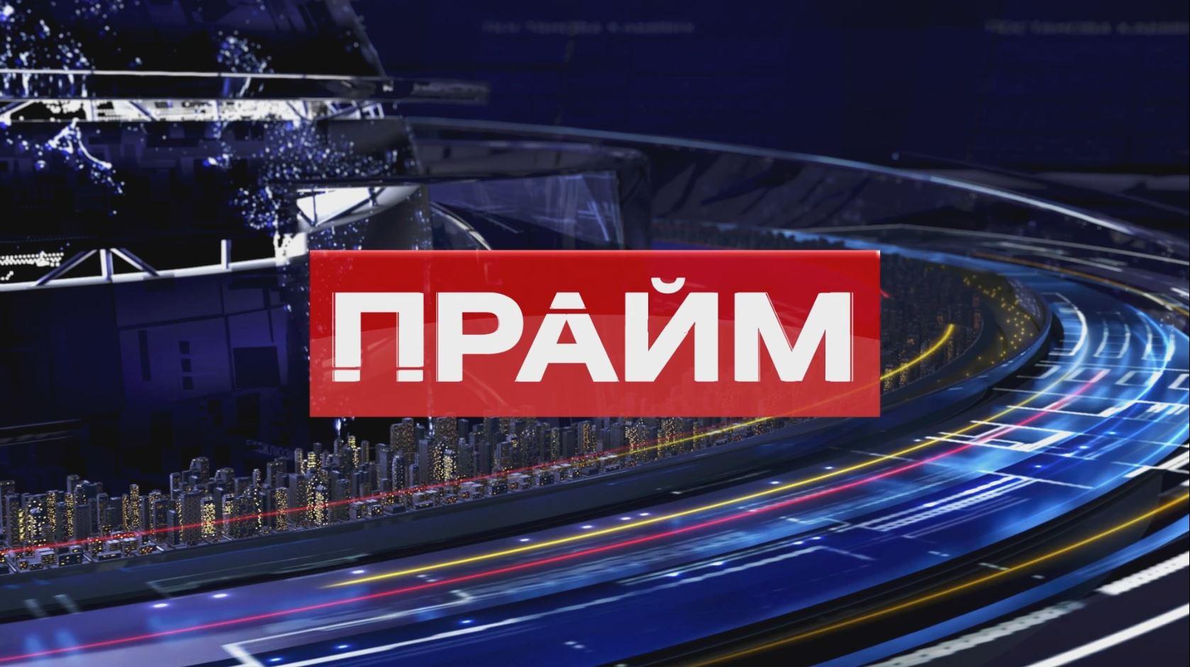 """ПРАЙМ на """"112 Украина"""", 01.02.2021"""