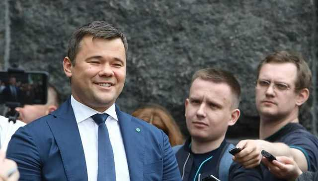 Рябошапка назвал условие увольнения главы АП Богдана