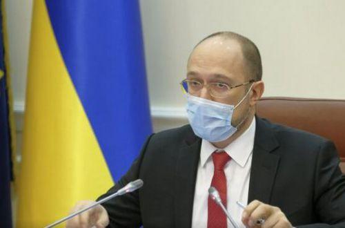Шмыгаль: Украине хватит денег на закупку вакцин от коронавируса