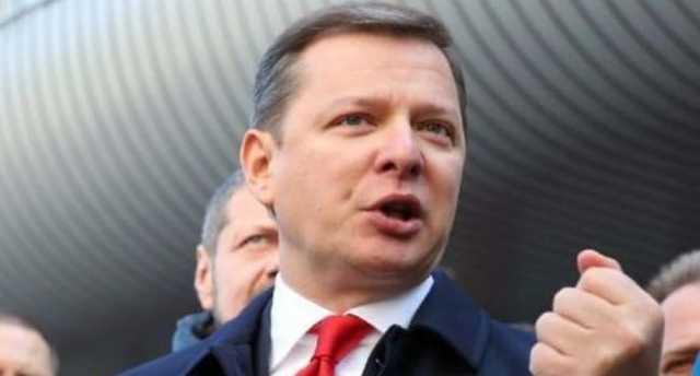 В новом парламенте не будет Ляшко - Редакция UNP