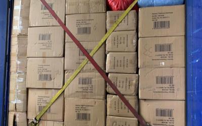 ГБР разоблачает схему незаконной поставки одежды через границу