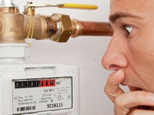 Мешканців Тернопільщини закликають ретельно фіксувати спожиті кубометри газу, щоб не платити зайвого