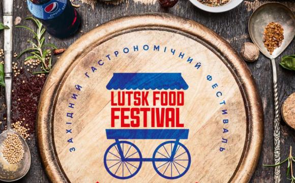 На «Lutsk Food Fest» збиратимуть органічні відходи для тварин Луцького зоопарку