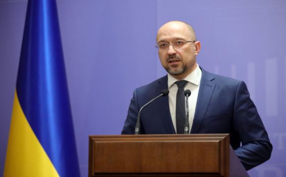 Шмигаль пообіцяв українцям зарплати як у Євросоюзі