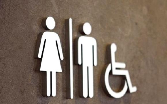 В Україні хочуть встановити нові туалети у зонах відпочинку