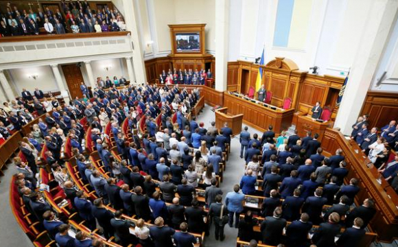 Від сьогодні в Україні не діє депутатська недоторканність