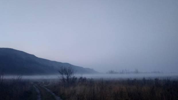 Закарпаття вкриють тумани