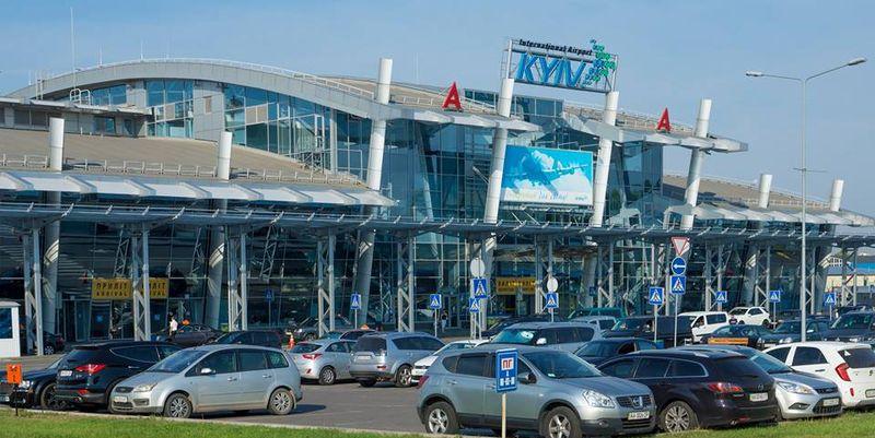 """Аэропорт """"Киев"""" начнет принимать пассажиров с 12 сентября"""