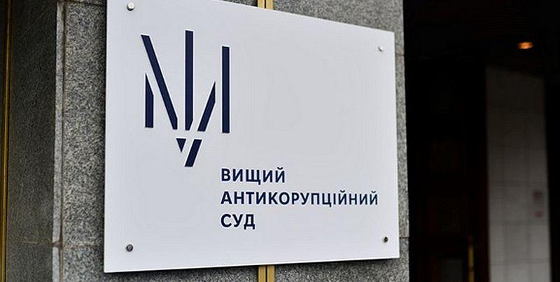 Делом экс-прокурора Суса займется ВАКС