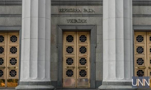 """Фракція """"Опоблоку"""" наступного тижня визначиться щодо звільнень Луценка і Клімкіна - Выбор редакции UNP"""