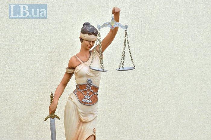 """Не до дня юриста, але про """"день юриста"""""""
