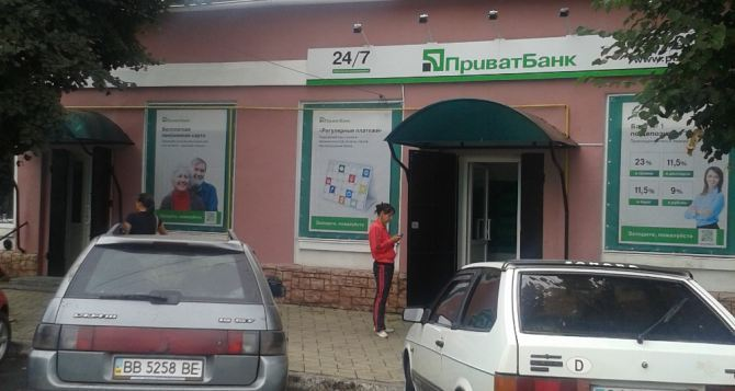 Подрывником банка в Старобельске оказался объявленный погибшим в 2015 году экс-журналист из Луганска (ФОТО 18+) - только здесь
