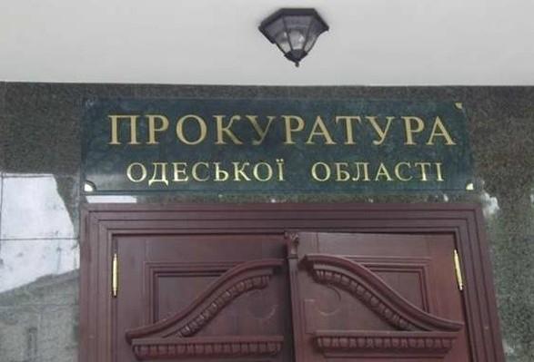 Прокуратура подала апеляцію у справі одеських некрофілів