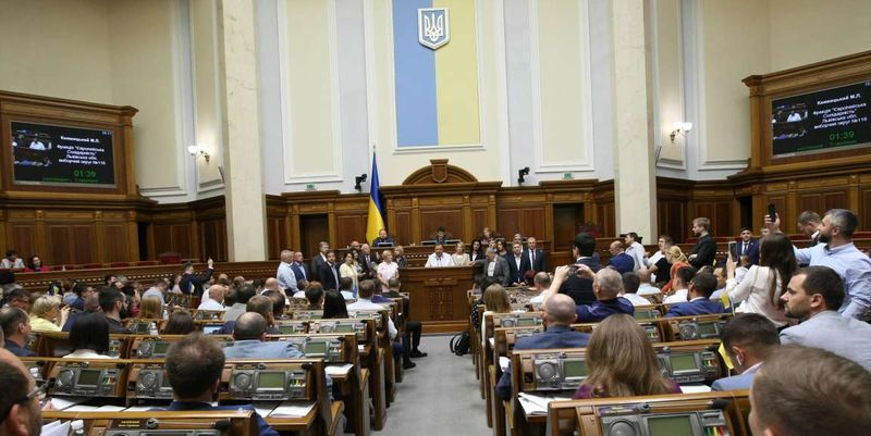 Рада проголосовала за реформирование прокуратуры: основные положения закона