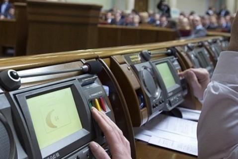 "Розробники системи ""Рада-3"": ми обслуговували її до 2015 року"