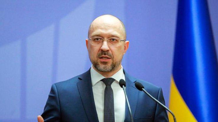 Шмыгаль сделал важное заявление о карантине в Украине [ Редактировать ]