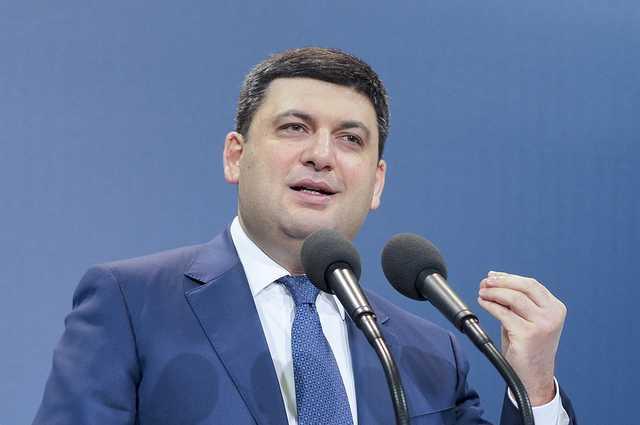 В 2021 году украинцы будут зарабатывать в среднем по 620 долларов, - Гройсман - Test Randomize Word