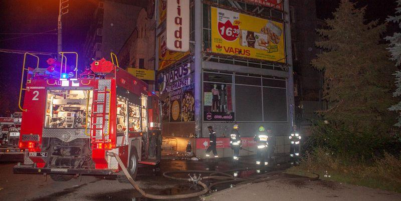 В Днепре произошел крупный пожар возле стадиона, где играла сборная (Фото, Видео)
