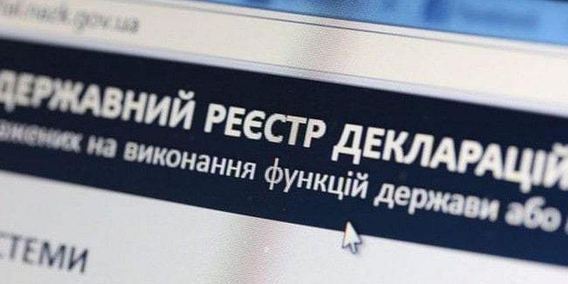 ВР проголосовала за изменение формы управления НАПК