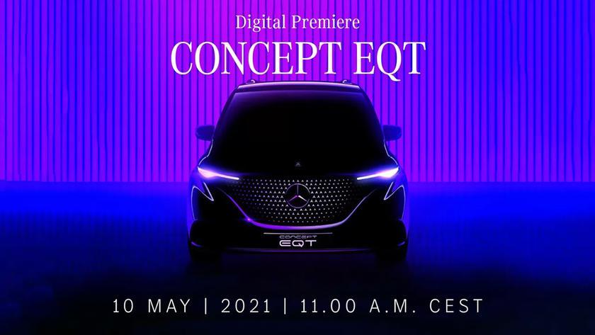 Электрический компактвэн: Mercedes-Benz 10 мая представит EQT