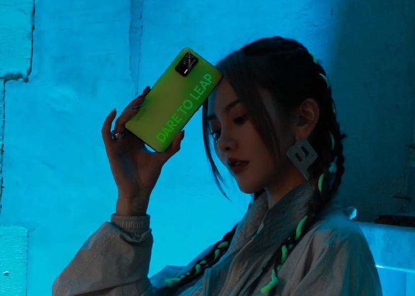 Подтверждено: серия смартфонов Realme Q3 получит чип MediaTek Dimensity 1100 и дисплей на 120 Гц