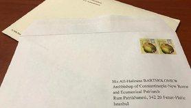 56 з 97 архієреїв УПЦ МП повернули Вселенському патріарху запрошення на участь в об'єднавчому соборі, - інформаційно-просвітницький відділ церкви