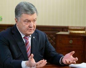 Україна готова до подальших кроків для отримання другого траншу макрофіндопомоги ЄС, - Порошенко