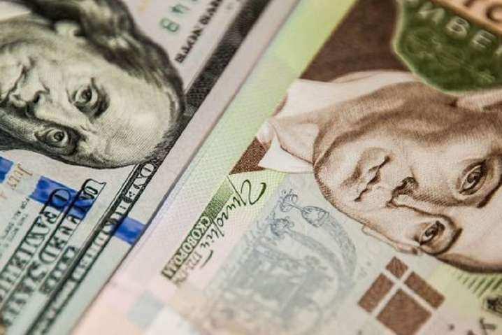 Фінансисти спрогнозували курс гривні до кінця року