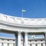 МИД Украины отреагировал на обострение конфликта между Арменией и Азербайджаном