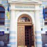 Рахункова палата виявила додаткові джерела доходу до держбюджету-2021