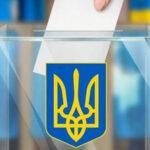 Местные выборы в Украине: экзитполы онлайн