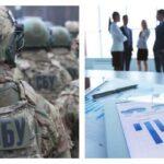 СБУ заподозрили в ''объявлении войны'' бизнесменам: СМИ рассказали о схеме
