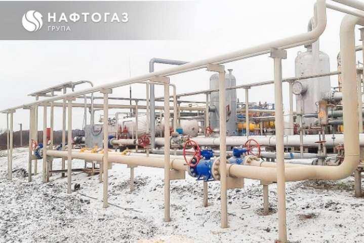 «Нафтогаз» запустив новий газопровід