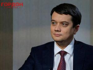 Разумков пішов у відпустку у зв'язку зі смертю його бабусі