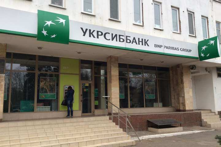 НБУ обрав п'ятий банк для зберігання запасів готівки