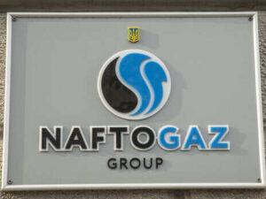 """Посли G7 закликали уряд України """"швидко вирішити"""" питання управління """"Нафтогазом"""""""