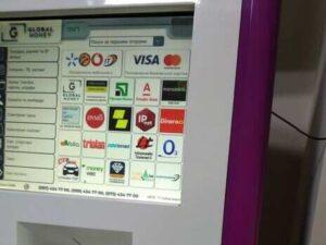 Антимонопольний комітет оштрафував Ibox-банк за неправдиву інформацію про конкурента GlobalMoney